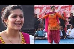 now government is doing sapna chaudhary s program how will resist