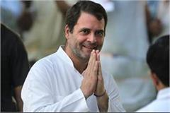 several congress leaders resign in favor of rahul gandhi