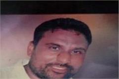 husband murder in patiala