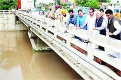 cabinet minister brahma mahindra visits big river