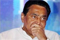 bjp mlas charged on kamal nath government
