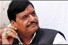 25 25 lakh compensation to family members of deceased shivpal