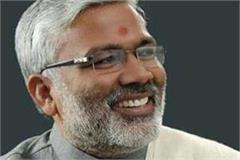 transport minister swatantra dev singh becomes new president of up bjp