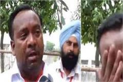 fraud with nitu shatrawala