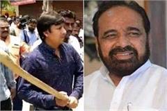 leader of the opposition gopal bhargava