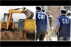 two other cases filed by cbi in uttar pradesh mining scam