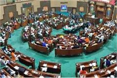 opposition attack on law and order in vidhan sabha house