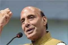 know who had the prediction of becoming a big leader of rajnath
