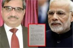 the high court judge wrote a letter to the pm saying
