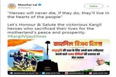 cm manohar tweeted on kargil vijay diwas