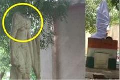 anti social elements broke the statue of mahatma gandhi