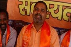 action should be taken against moblinking hindu mahasabha