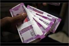 son gets cheated lakhs of rupees in name of getting government job