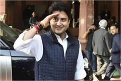 rebel legislators showed mirror to bjp  jyotiraditya scindia