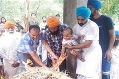 martyr rajinder singh funeral at his village