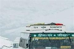hrtc bus service reaches 9 months after manali kaza