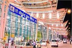 international flights started in indore airport