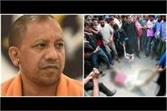 yogi government can think of new law on mob lynching
