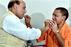 cm yogi wishes best wishes to rajnath