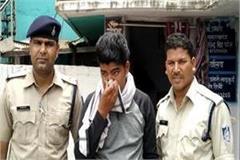 police arrested arrested youth