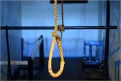 noida father refused to move on e rickshaw 10 year old boy hanged