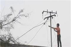 3 year sentence for 14 year old case of electric theft rs 1 lakh fine