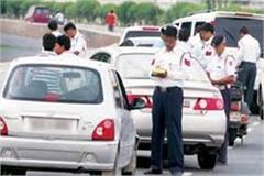 10 traffic tax officers doing duties in rooms