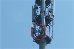 threatened by this man climbed to the mobile tower