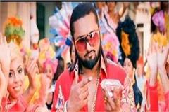 fir against honey singh