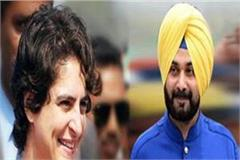 sidhu s next move unclear after resignation from punjab cabinet