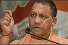 yogi said in the assembly two brothers killed in muzaffarnagar were abusive