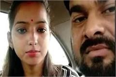 sakshi and ajitesh s marriage are valid given to both security high court