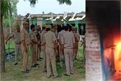 fatehpur beef case police negligence exposed kotwal and asi suspended