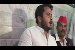 fir against son abdullah after azam know full case