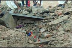 3 children die after roof collapses