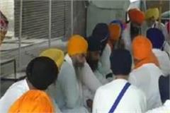 sikh organization