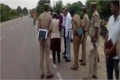 cbi team reached rae bareli to investigate the road accident