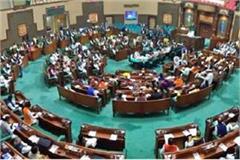 congress mla reversed on statement of bjp leader