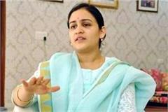 mulayam s daughter in law aparna tweeted