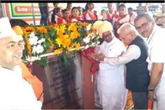 anna hazare inaugurated 42 libraries in jind haryana