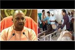 3 member committee constituted in sonbhadra massacre case yogi