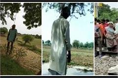 5 farmers killed in bundelkhand drought and loans in 5 days