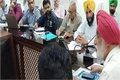 punjab pollution control board