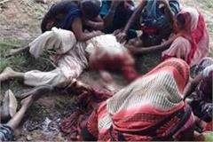 sonbhadra murder people statement