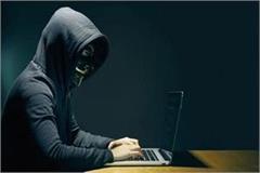 hackers hacked women account