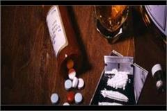 campaign against drug dealers selling around educational institutions