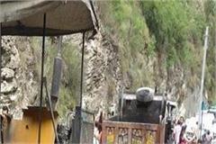 bhuntar manikaran road