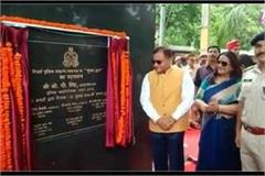 dgp op singh inaugurated the newly constructed fort wall multimedia barrack