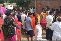 killing uncle in land dispute in auraiya