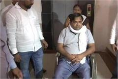 ed questioned by gayatri prajapati in the scam